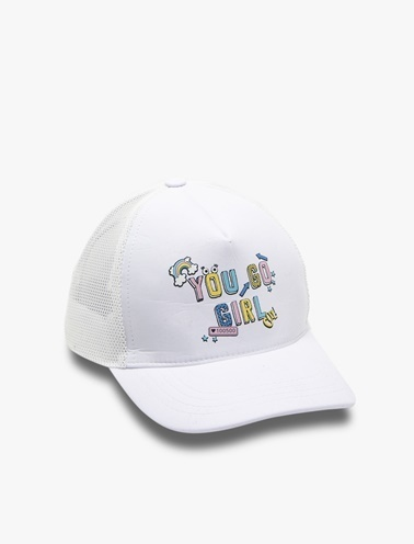 Koton Kids Şapka Beyaz